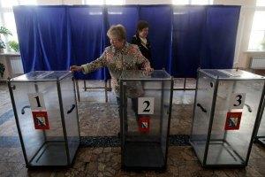 У Криму розпочався невизнаний референдум про приєднання до Росії (онлайн-трансляція)
