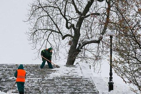 В ночь на среду в Киеве ожидается мокрый снег, днем до +3 градусов