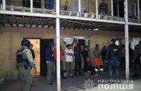Поліція заявила про викриття агрофірми, яка тримала у рабстві 120 людей