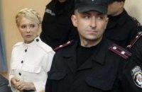 Тимошенко доставили в суд