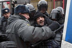 В Петербурге задержаны около 60 митингующих
