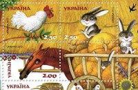 """""""Укрпочта"""" представила серию шуточных марок"""