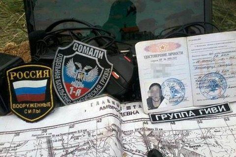 Під Маріуполем затримали росіянина, який воював на боці бойовиків, - штаб АТО