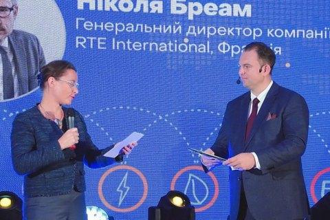 """Франция выделила """"Укрэнерго"""" грант на первый в Украине накопитель энергии"""