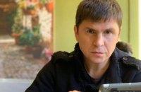 Радник Єрмака звинуватив Разумкова в гальмуванні ключових ініціатив Зеленського