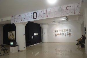 Столичний Центр візуальної культури отримав престижну європейську премію