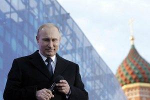 Путін офіційно заробив менш ніж $150 тис. у 2014 році