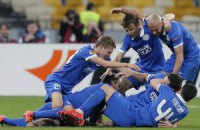 """Сьогодні """"Дніпро"""" дізнається свого суперника у півфіналі Ліги Європи"""