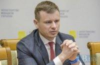 Україна розмістила восьмирічні євробонди на $1,25 млрд