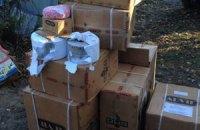 СБУ вилучила понад 2 млн фальсифікатів популярних ліків у Київській області