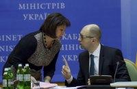 Сумма списания украинских долгов уменьшилась до $3 млрд