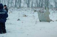 """У """"ВКонтакте"""" намагалися продавати одяг з принтами облич загиблих на борту Ан-148"""