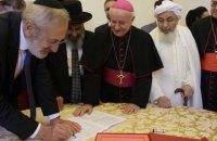 У Ватикані представники іудаїзму, християнства та ісламу підписали декларацію проти евтаназії