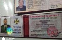 На Харьковщине пьяный сотрудник СБУ устроил стрельбу в кафе