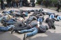 Четверо участников штурма Харьковской ОГА получили условные сроки (обновлено)