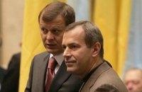 У Клюєвих відсудили 20 га в Одеській області
