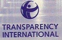 Transparency International запропонувала створити комісію з реорганізації ФІФА