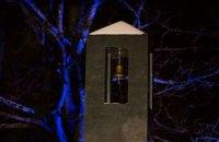 В Вильнюсе открыли обелиск в память о погибших в январе 1991 года
