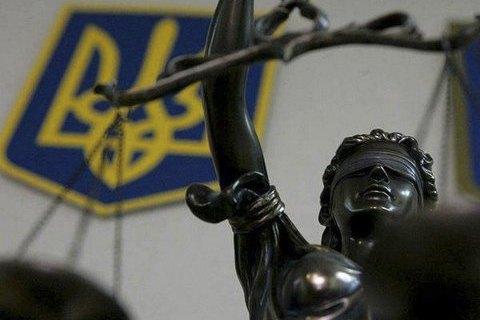 Госсудебная администрация заявляет о нехватке почти 5,5 млрд грн в судебной системе