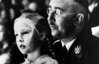 Дочь Гиммлера спасает нацистских пособников