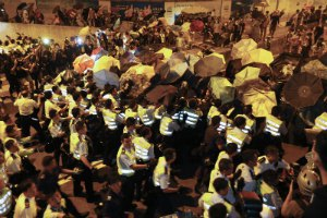 """Компартия Китая: в Гонконге нам противостоят """"внешние силы"""""""