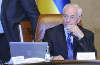 Азаров - министрам: мы не на репетиции реформ