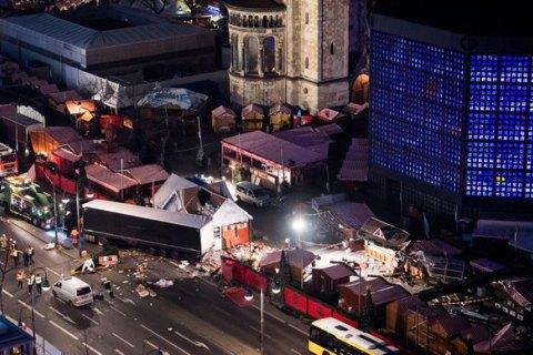 Поліція відпустила підозрюваного у нападі в Берліні через відсутність доказів