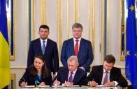 Украина и ЕС подписали программу макрофинансовой помощи на €1 млрд