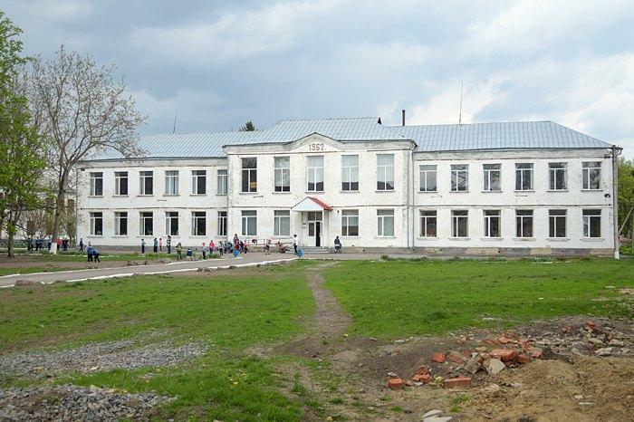 Школа у Погребищі