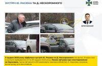 Підготовка вбивства Наумова: підозрюваний назвав ім'я замовника - ЗМІ