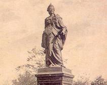 Где в Днепропетровске будет памятник Екатерине II?