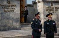 Минобороны внесет изменения в боевой устав сухопутных войск ВСУ