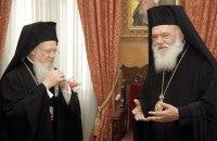 Чи визнає Греція ПЦУ, і як цьому протидіє Москва?