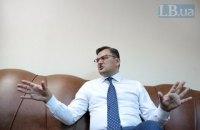 Первый офис по евроинтеграции в регионах запустят в Херсоне, - Кулеба