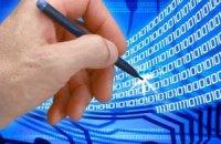 Приватні компанії безкоштовно видаватимуть ключі електронного підпису