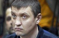 """Подозреваемый в выдаче оружия """"титушкам"""" во время Майдана вышел из СИЗО"""
