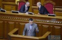 Тягнибок призвал требовать у России компенсацию за организацию Голодомора