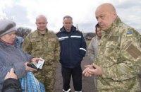 Москаль приказал поднять флаг Украины над селом Катериновка