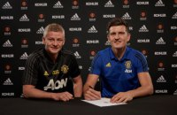 """""""Манчестер Юнайтед"""" офіційно підтвердив трансфер найдорожчого захисника світу"""