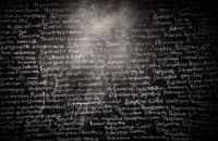 Бієнале у Харкові: екологія, антиутопія і самотність
