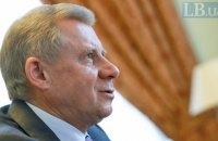 """Глава Минфина: отставка Смолия сорвала Украине """"сделку десятилетия"""""""