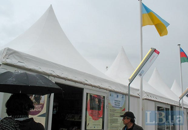 Украинский павильон в Каннах