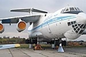 В Одессе арестован самолет с оружием