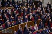 Рада назначила министров обороны и иностранных дел
