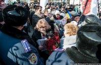 Прихильникам Тимошенко забороняють мітингувати через сквер
