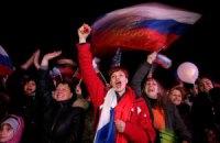 """В Крыму день референдума могут сделать """"республиканским праздником"""""""