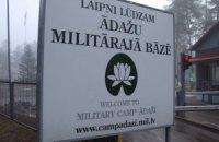 В Латвии арестовали двух россиян, проникших на военную базу