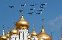Кремль і хаос