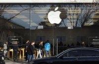 Політики Литви і Польщі нагадали Apple про те, що Крим - це Україна
