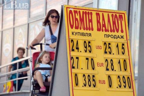 В Украине отменили обязанность расписываться при обмене валют